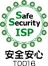 インターネット接続サービス安全・安心マーク